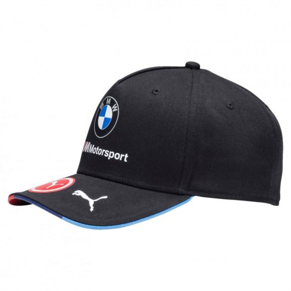 BMW Motorsport Replica Team